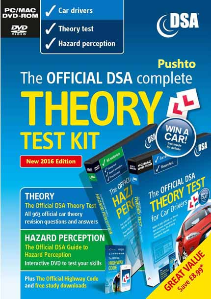 theory test in pushto